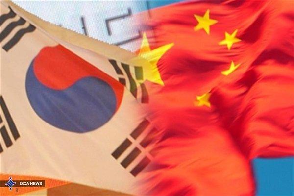 کره جنوبی وابسته نظامی چین را احضار کرد