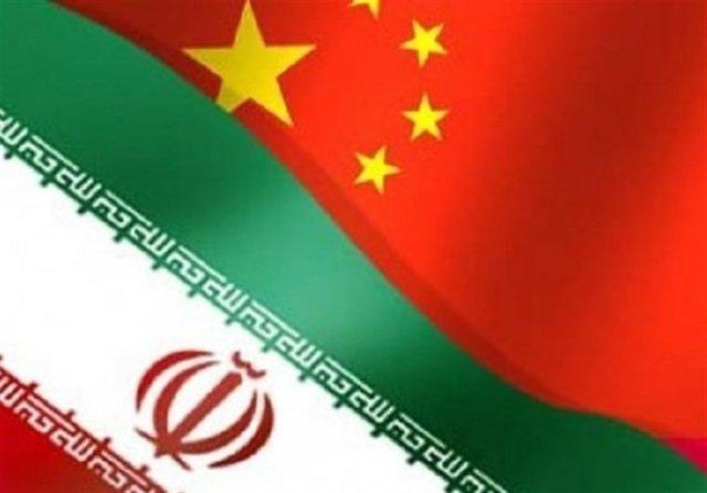 همکاری های علمی ایران و چین در حوزه دانش اعتیاد گسترش می یابد