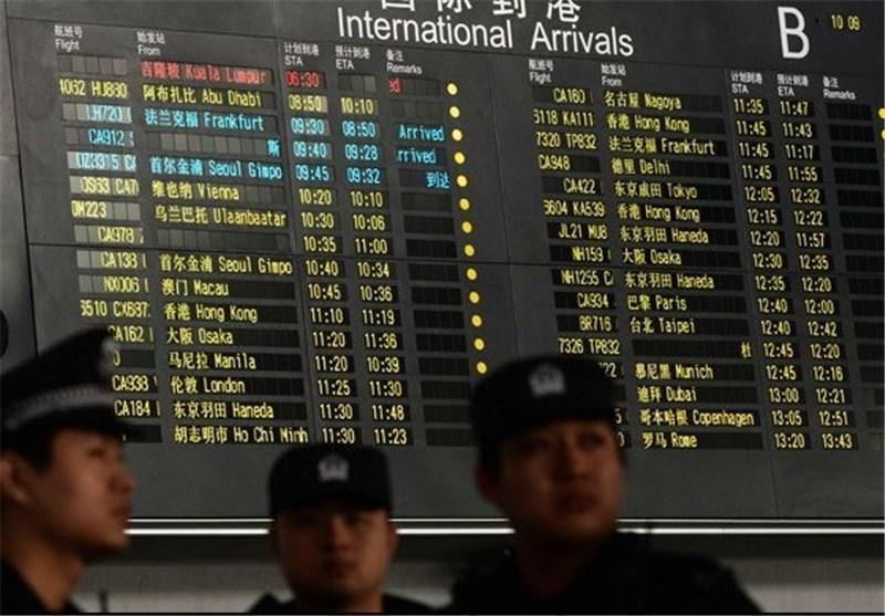 امیدواری وزیر حمل ونقل مالزی برای یافتن هواپیمای ناپدید شده