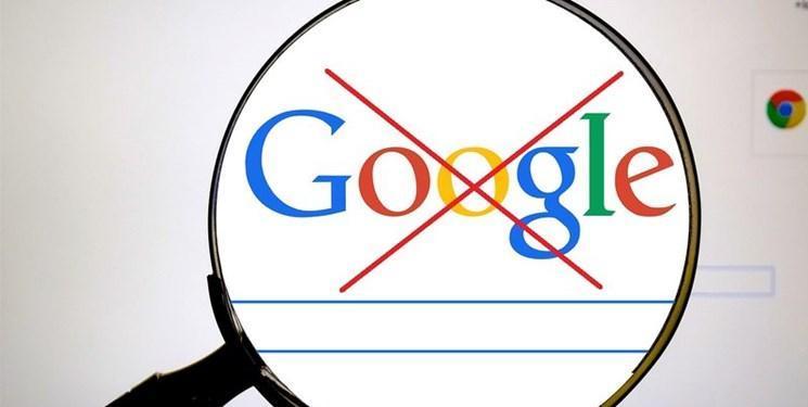 اخراج های مغرضانه گوگل آنالیز می گردد