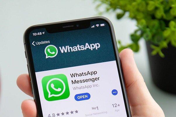 ارائه تبلیغات در واتس اپ منتفی شد