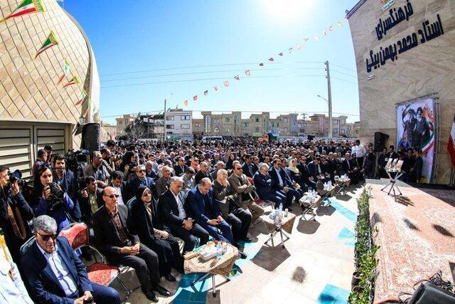افتتاح فرهنگسرایی به نام پدر آموزش عشایر ایران