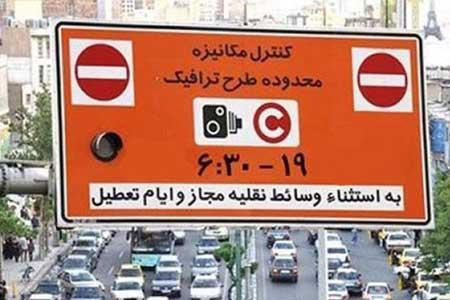 زمان اجرای طرح ترافیک هنوز تعیین نشده است