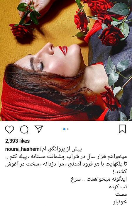 چهره ها در شبکه های اجتماعی؛ تولد اصغرآقا مبارک!