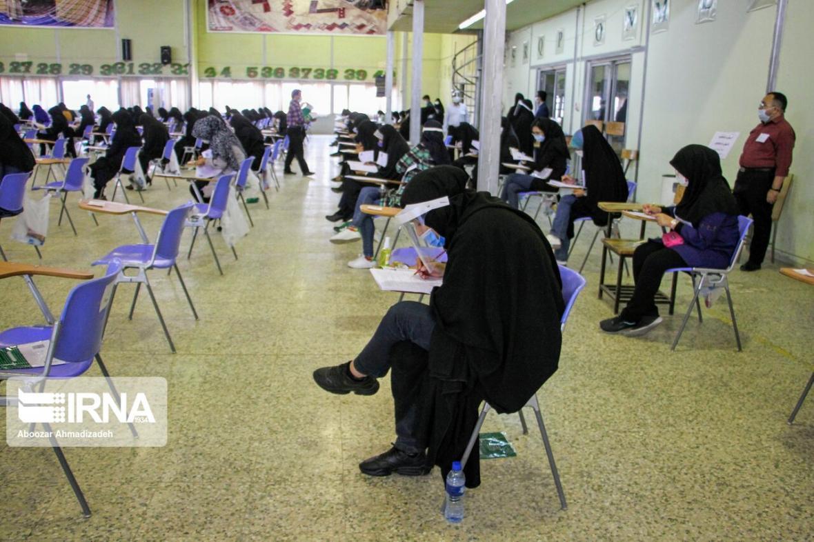 خبرنگاران صدور مجوز ستاد ملی مقابله با کرونا برای برگزاری آزمون گردشگری