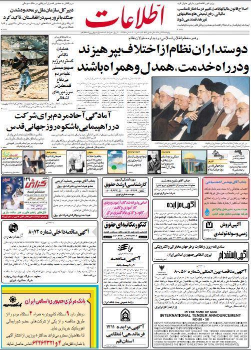 حمل روزانه 3 هزار تن زغال&zwnjسنگ برای ذوب&zwnjآهن ، گزارش بانک مرکزی از اقتصاد رو به رشد ایران