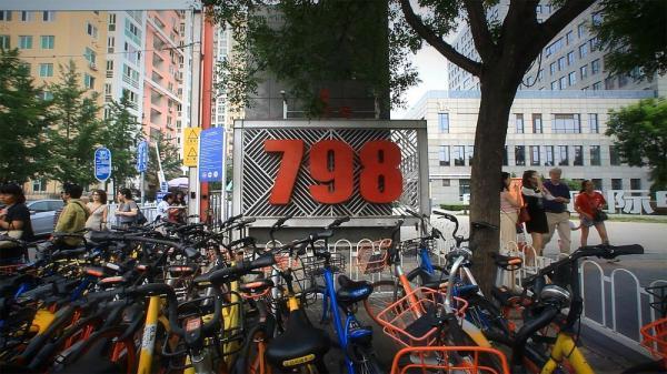 با قلب هنر مدرن در پکن آشنا شویم