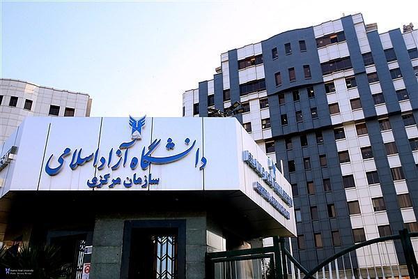 توضیحات سخنگوی دانشگاه آزاد در خصوص اخراج استاد واحد تهران شمال
